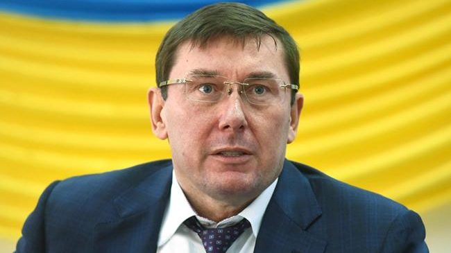 Луценко предоставил аудио доказательства по делу Саакашвили Видео