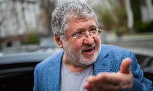 В Крыму распродадут имущество Коломойского