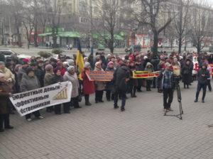 У стен запорожской мэрии проходит митинг совладельцев ОСМД. ФОТО