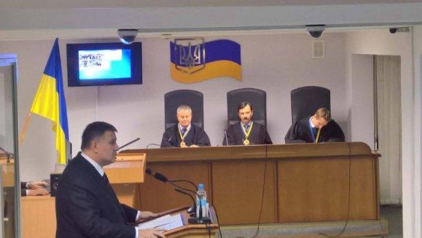 Аваков вспомнил свою последнюю беседу с Януковичем