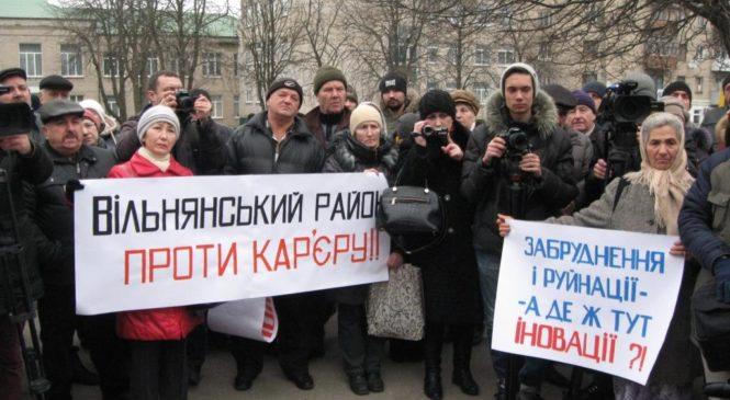 Экологическая катастрофа запорожской области