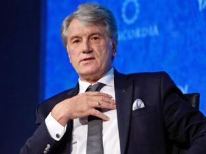 Ющенко: ЕС − главный кредитор российской агрессии