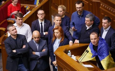 Лещенко и Ко приготовиться: ГПУ взялась за нардепов, помогавших Саакашвили