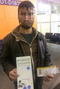 В Запорожье депортировали повара-нелегала из Узбекистана