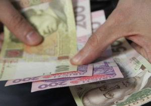 Не все запорожские пенсионеры получат январские пенсии в декабре