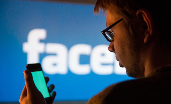 Внимание! Новый вирус в Фейсбуке