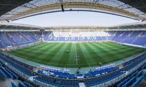 Финал Кубка Украины примет Днепр-Арена