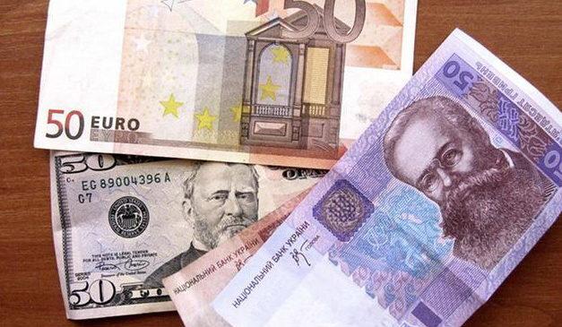Официальный курс евро превысил отметку в 33 гривны