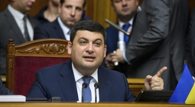 Одобрен проект закона о Госбюджете на 2018 год