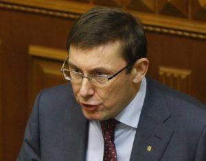 Луценко выступит в Раде с «сенсационным» докладом о Саакашвили