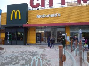 В Запорожье откроется еще один McDonalds
