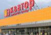 В Бердянске подросток сломал шею в развлекательном центре