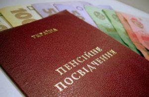 В правительстве анонсировали следующий этап пенсионной реформы