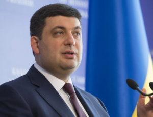 Цена на газ: Гройсман объяснил, что ждет украинцев