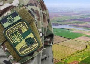 В Запорожской области землю получат более 4000 участников АТО