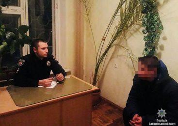 В Запорожье полицейские вернули домой пропавшего без вести подростка