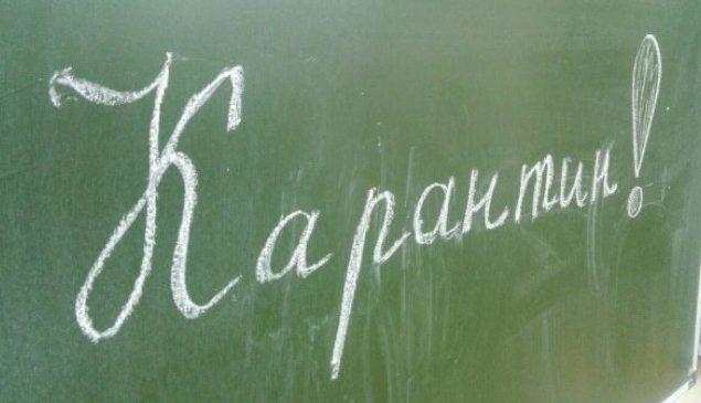 В Запорожье из-за заболеваемости детей ОРВИ школы закрываются на карантин