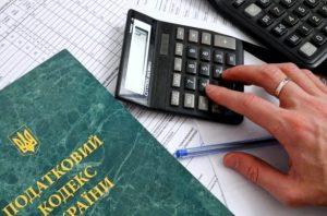 У Запорізькій області малий та середній бізнес сплатив мільйонні податки (інфографіка)