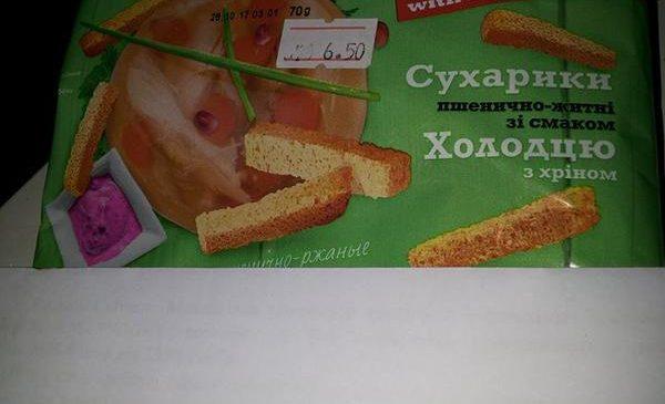 В Запорожье продают сухарики с проволокой (фото)