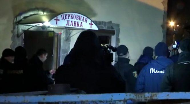 Как в Запорожье комментируют избиение у храма Московского патриархата