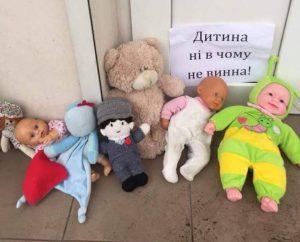 Скандал в Запорожье: священник Московского патриархата отказался отпевать 2-летнего мальчика