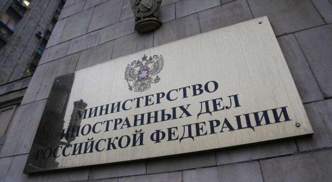 Какова реакция РФ на новые санкции США