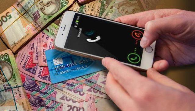 Приватбанк предупреждает: Мошенники придумали новую схему «развода»
