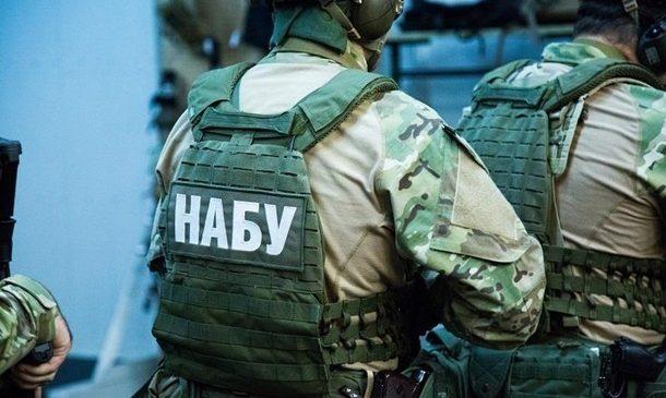 Спецоперация НАБУ: в Одессе  проходят обыски, более 10 человек задержаны