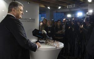 «Все было очень хорошо»: Порошенко подвел итоги Давоса