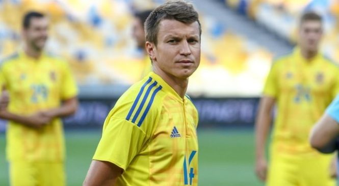 Руслан Ротань может перейти в Динамо