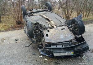На запорожской трассе ужасная авария, четверо пострадавших, — ФОТО