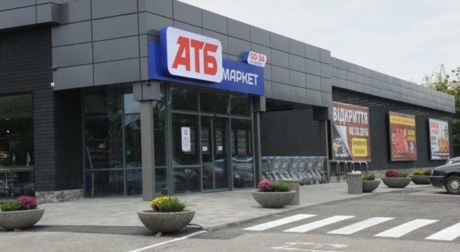 В Запорожье откроют «Чёрный АТБ» без единого продавца, только терминалы