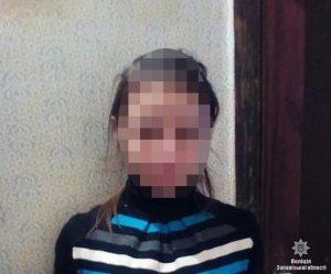 Правоохранители разыскали пропавшую в Бердянске 14-летнюю девочку