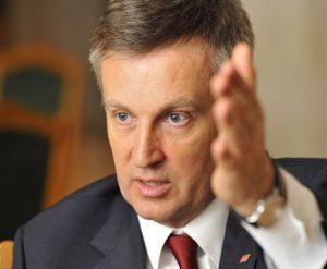 Наливайченко: Гонтарєва має бути негайно допитана антикорупційними органами