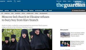 О скандале в Запорожье с погибшим мальчиком и Московским патриархатом написали «The Guardian»