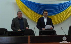 В Запорожье представили нового руководителя Следственного управления областной полиции