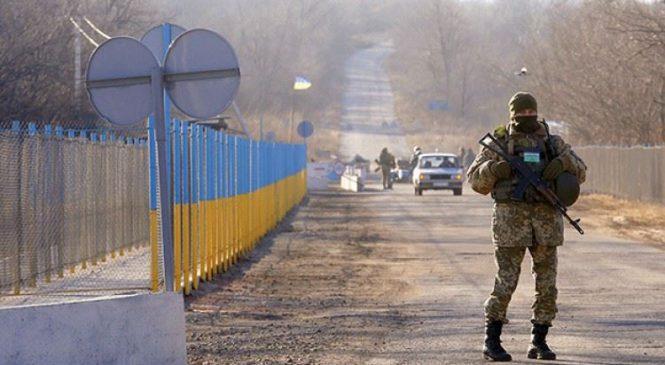 Закон об оккупации: Возврат Донбасса в финансовую и экономическую системы Украины