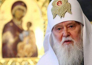 Филарет поздравил украинцев с Рождеством: Господь нам поможет победить агрессора