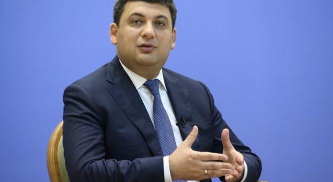 Гройсман: На поддержку агросектора будет выделено 6 млрд гривен