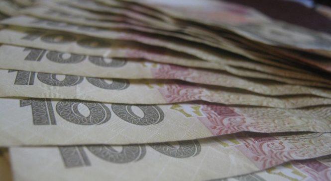 Подозрение в растрате 1 млн.грн. вручено заместителю городского головы Каменки-Днепровской
