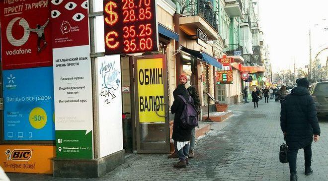 Валютная распродажа от Укргазбанка обвалила доллар: что дальше?