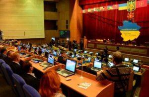 Кого назначили и уволили на сессии Запорожского облсовета?