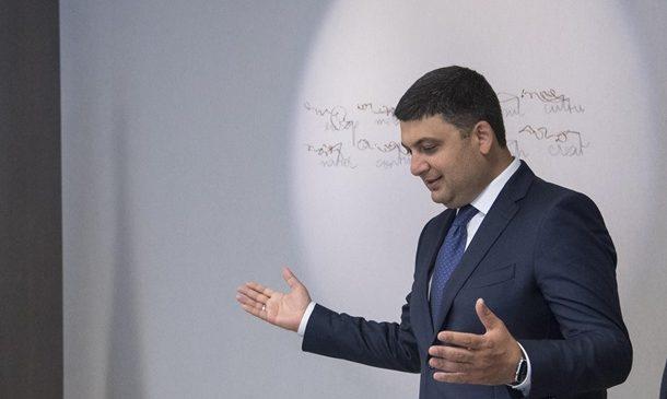 Гройсман: Каждый украинец должен приблизительно 1800-1900$