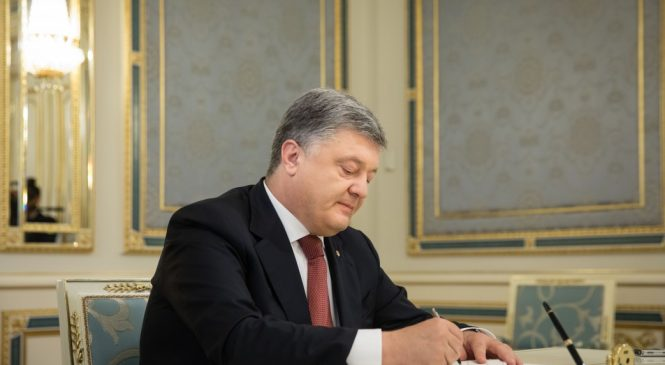 В Украине больше не будет «инвалидов»