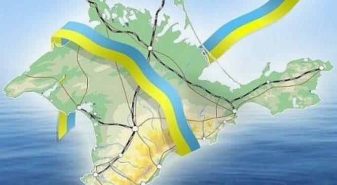Украинский детсад оскандалился из-за Крыма