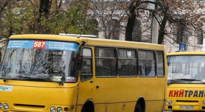 Проезд в киевских маршрутках подорожал на 1 грн