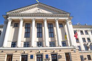 Сессию Запорожского городского совета саботировали несколько фракций