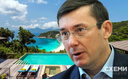 Подробности VIP-отпуска Луценко на Сейшелах: отдых генпрокурора стоил не менее €50 тысяч