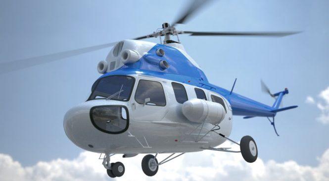 В Запорожской области хотят привлечь вертолетную технику для аварийно-спасательных работ