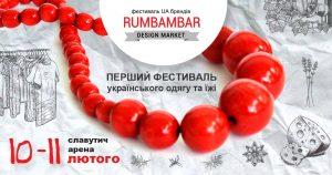 У Запоріжжі пройде фестиваль українського одягу та їжі: Rumbambar-Масляна